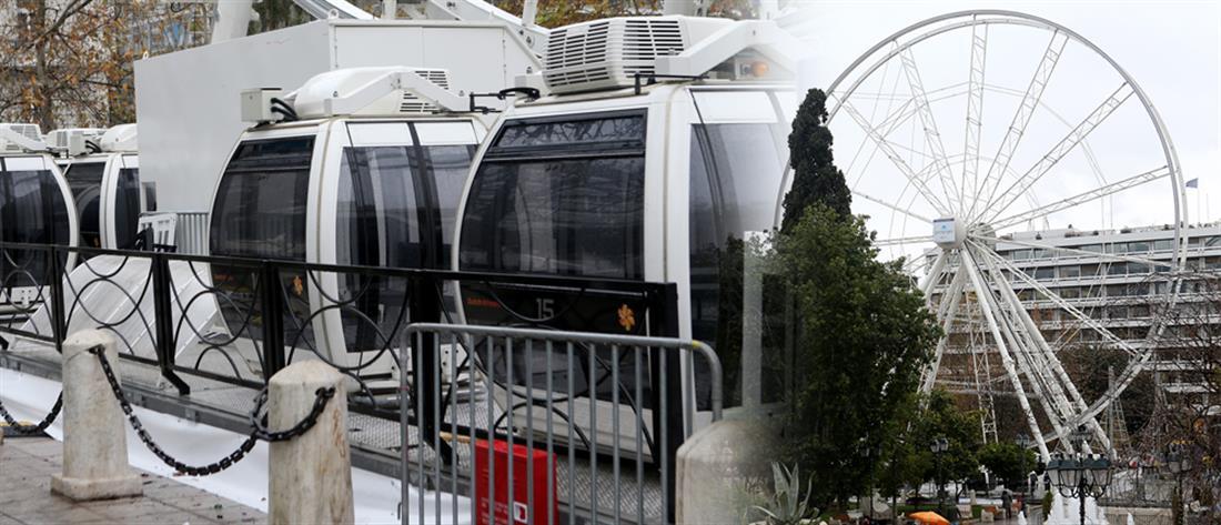 Παραίτηση στον Δήμο Αθηναίων για τη ρόδα στο Σύνταγμα
