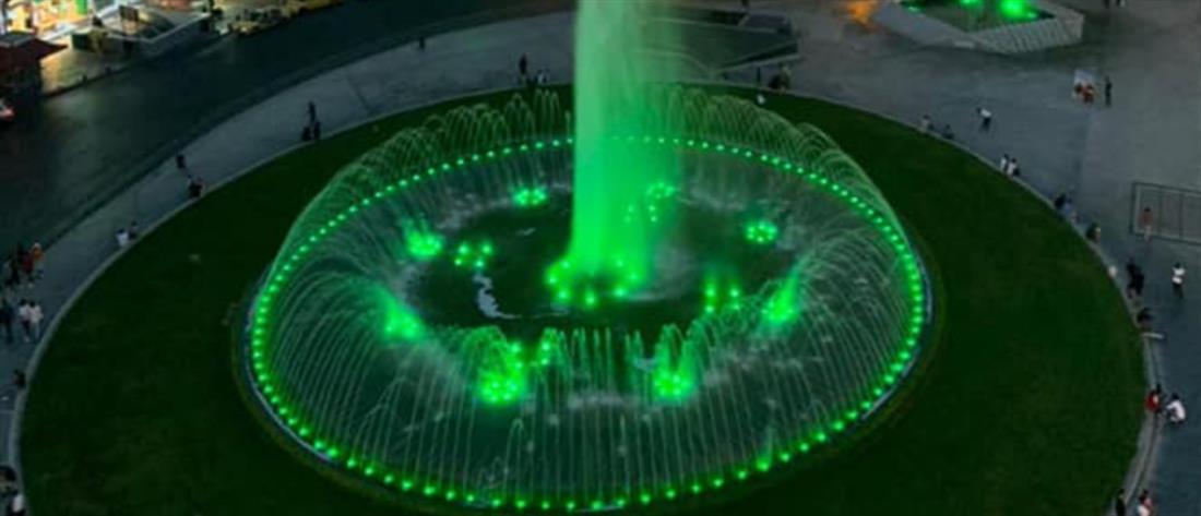 Ομόνοια: Πράσινο το σιντριβάνι για τον Παναθηναϊκό στο Wembley (εικόνες)