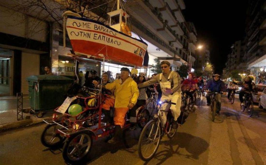 Τσικνοπέμπτη - ποδηλατικό καρναβάλι