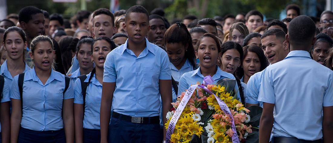 Η Κούβα αποχαιρετά τον Φιντέλ Κάστρο (φωτο+βίντεο)