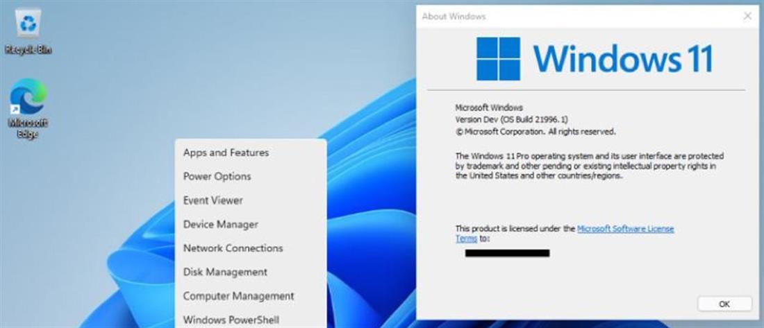 Windows 11: πότε θα αντικαταστήσουν τα Windows 10