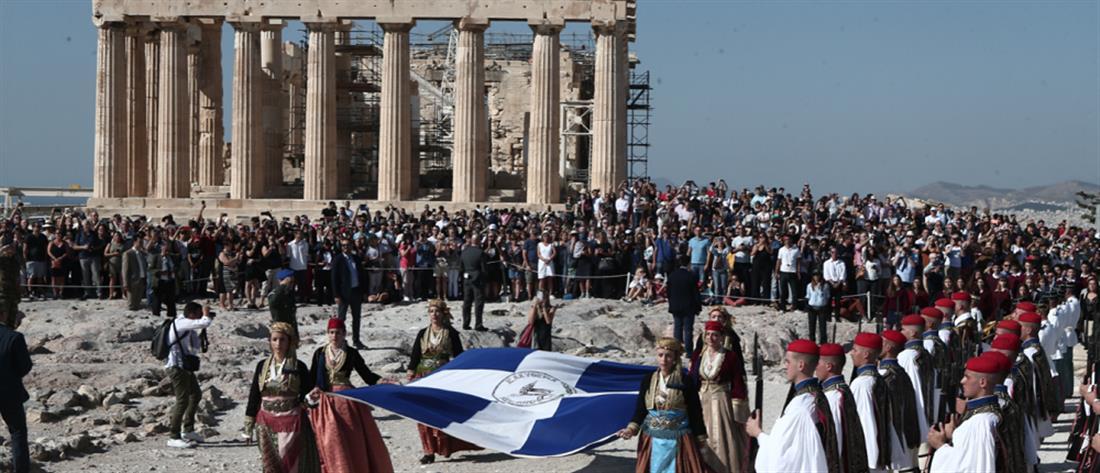 Ακρόπολη: έπαρση της σημαίας για τα 75 χρόνια από την απελευθέρωση της Αθήνας (εικόνες)