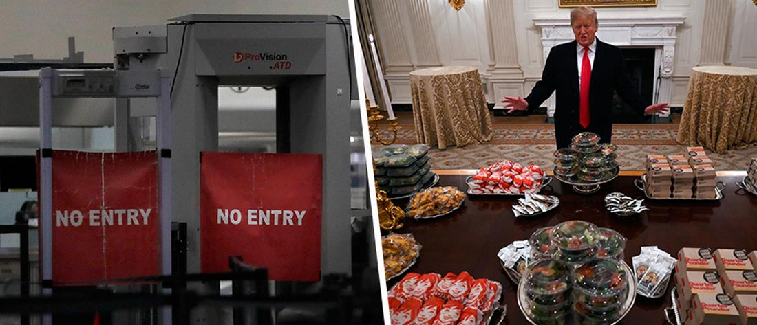 ΗΠΑ: Με παραλυμένο το κράτος, ο Τραμπ κερνά…burger στον Λευκό Οίκο (εικόνες)