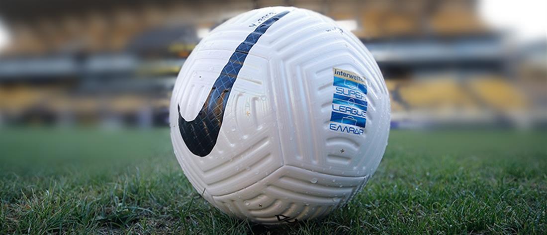 Super League: Ορίστηκε ο αγώνας Λαμία - ΑΕΛ