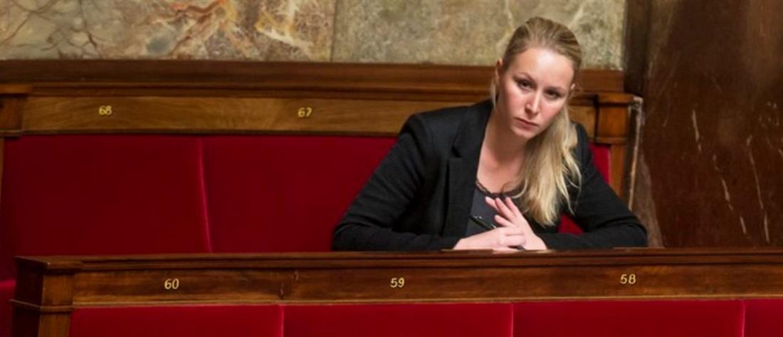 Αποσύρεται από την πολιτική η Μαριόν Λεπέν