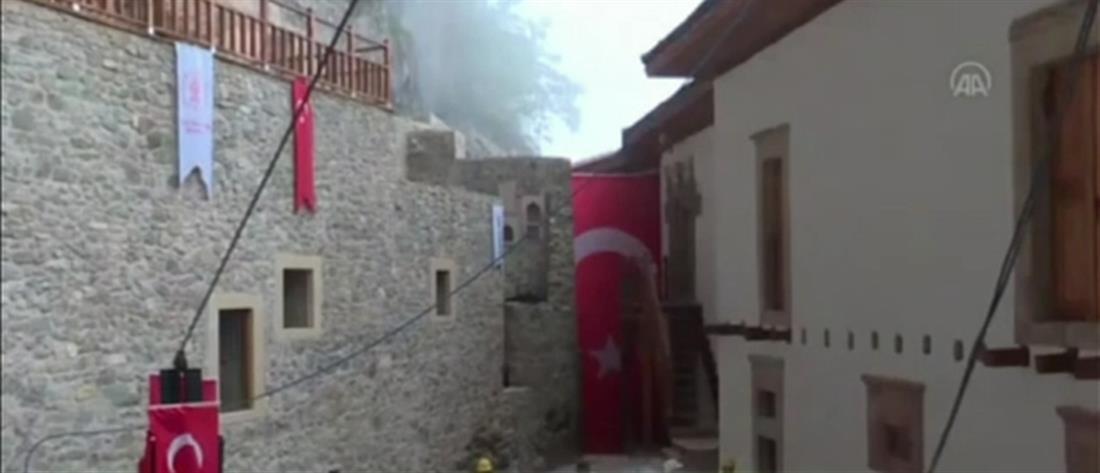 Παναγία Σουμελά: τουρκικό σόου για την ανακαίνιση της Μονής (βίντεο)