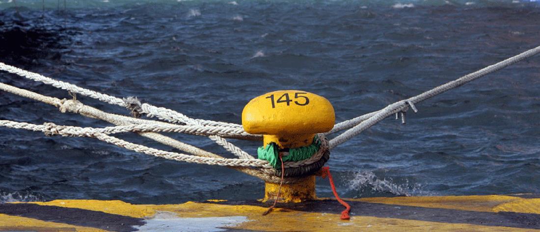 Απεργία ΠΝΟ: Δεμένα τα πλοία στα λιμάνια