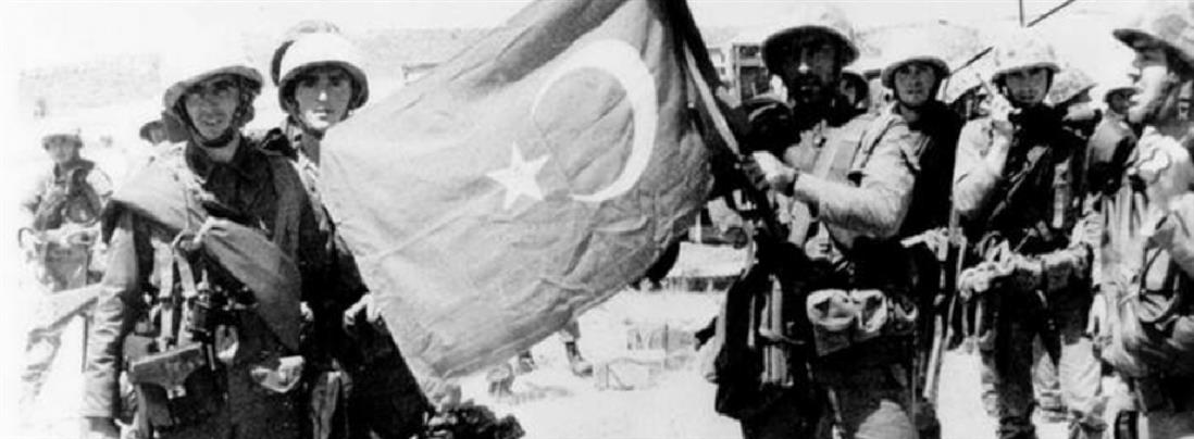 Μαύρη επέτειος: 45 χρόνια από την τουρκική εισβολή στην Κύπρο