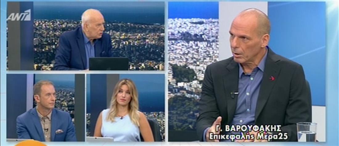Βαρουφάκης στον ΑΝΤ1: παραμένω υπερήφανος για τη διαπραγμάτευση του 2015 (βίντεο)
