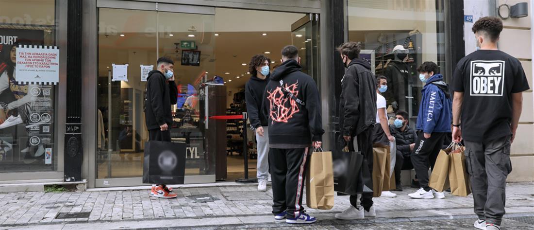 καταστήματα - επαναλειτουργία - αγορά
