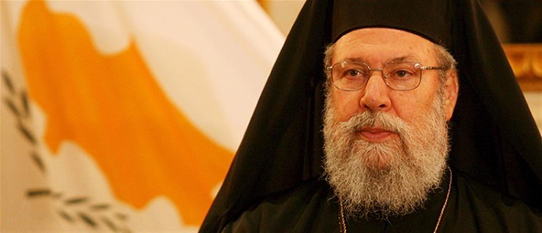 Αρχιεπίσκοπος Χρυσόστομος: δεν θα καταστούμε όμηροι της Άγκυρας για τη λύση του Κυπριακού