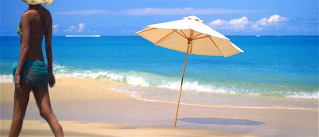 Τουρισμός - παραλία