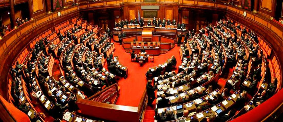 Ψήφος εμπιστοσύνης στην κυβέρνηση Κόντε