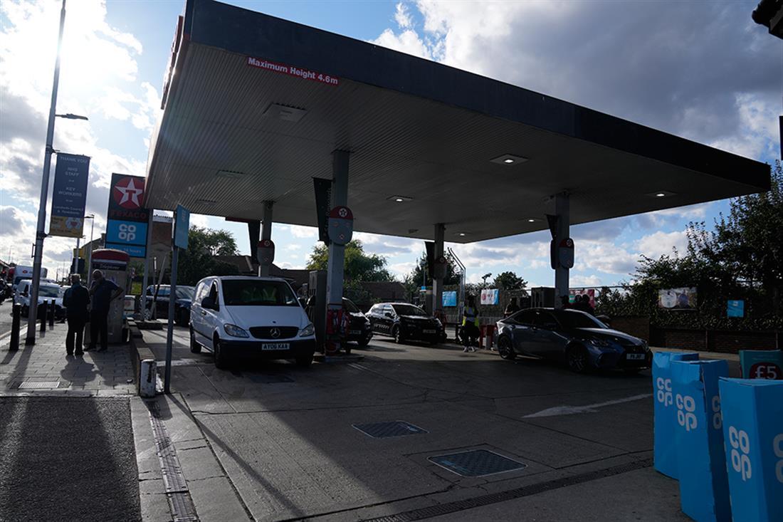 AP - Μεγάλη Βρετανία - βενζινάδικα