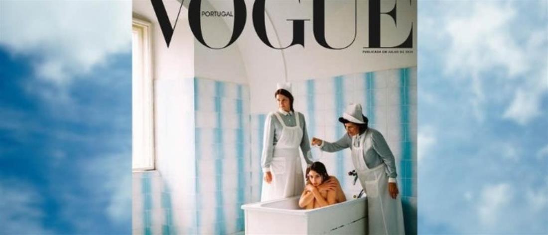 Σάλος για εξώφυλλο του περιοδικού Vogue