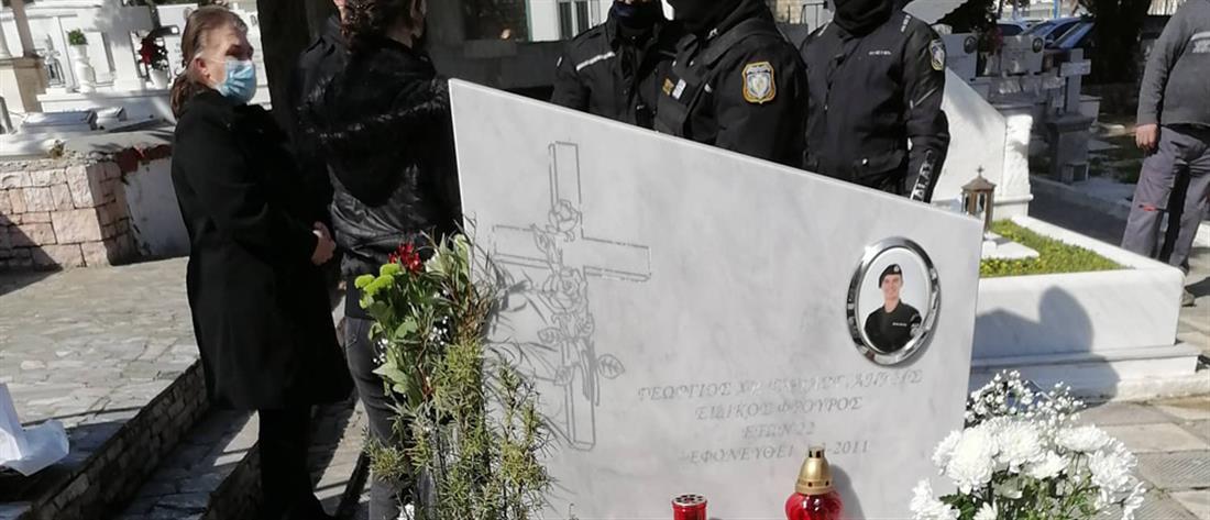 Γιώργος Σκυλογιάννης: Συγκίνηση στο μνημόσυνο του ηρωικού αστυνομικού (εικόνες)