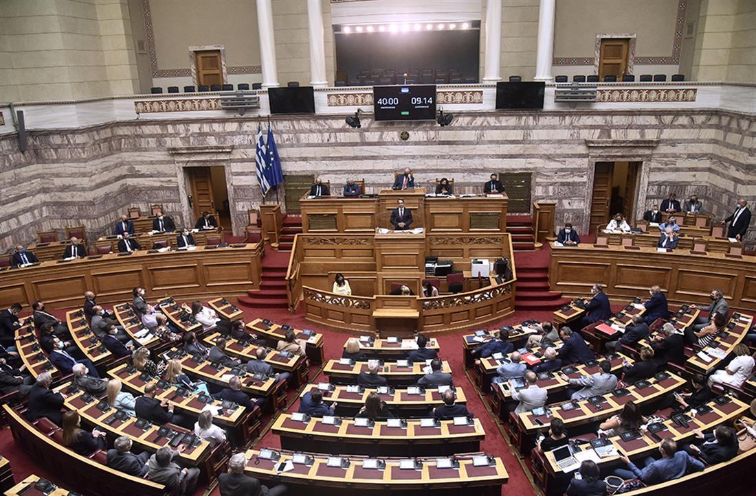 Κυριάκος Μητσοτάκης - Βουλή