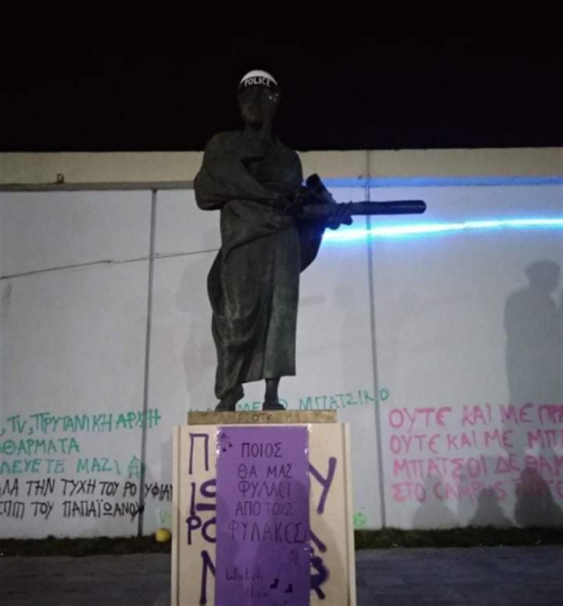 ΑΓΑΛΜΑ ΑΡΙΣΤΟΤΕΛΗ - ΘΕΣΣΑΛΟΝΙΚΗ