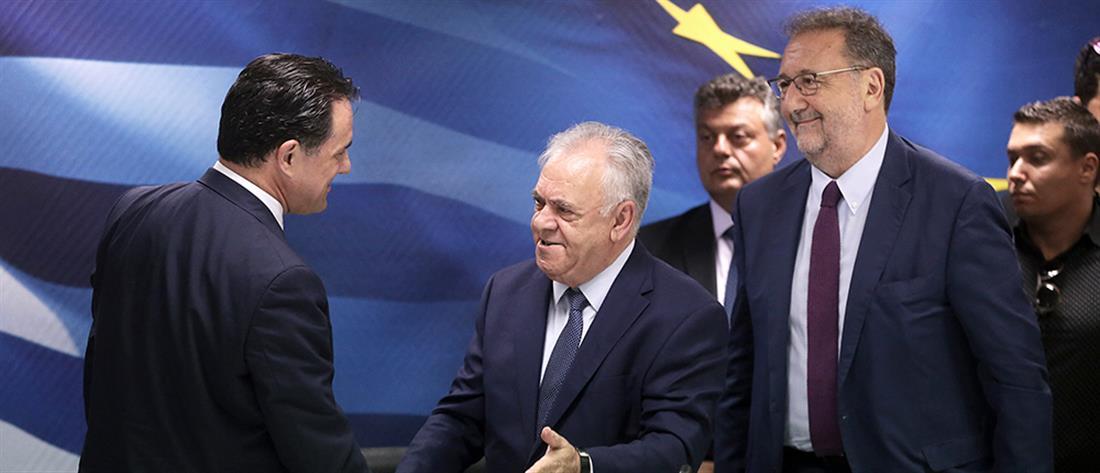 Άδωνις Γεωργιάδης: Δεν ήρθαμε για να γκρεμίσουμε ότι έγινε στο Υπουργείο Ανάπτυξης (εικόνες)