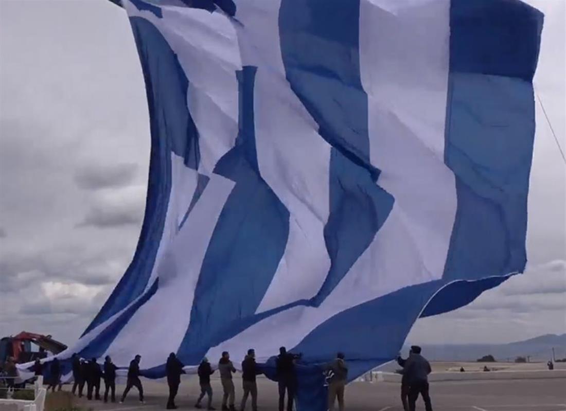 Ελληνική σημαία - Τρίκαλα