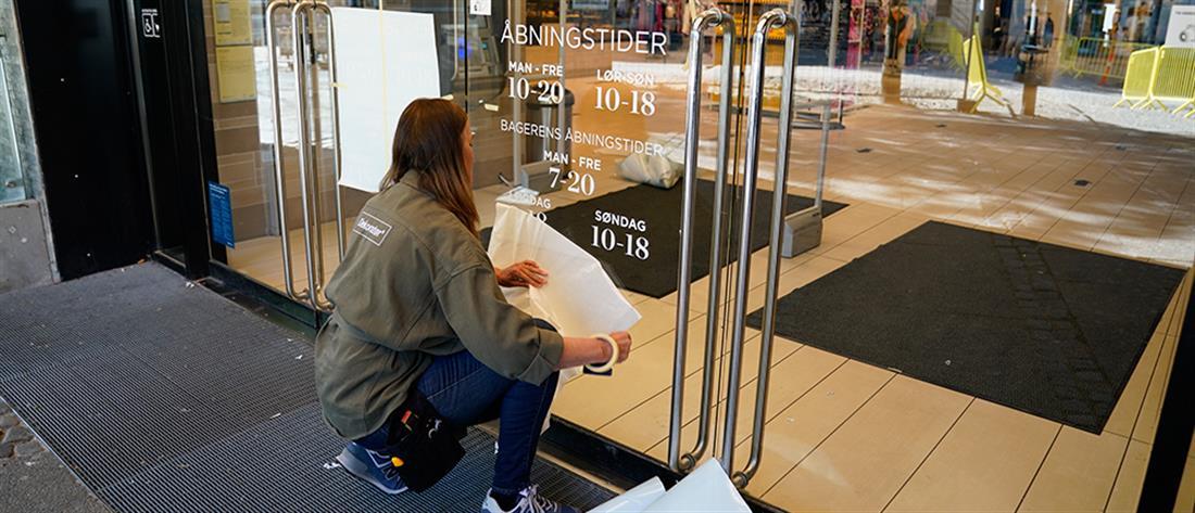 Κορονοϊός - Δανία: Διαγνωστικά τεστ για όλους τους ενήλικες