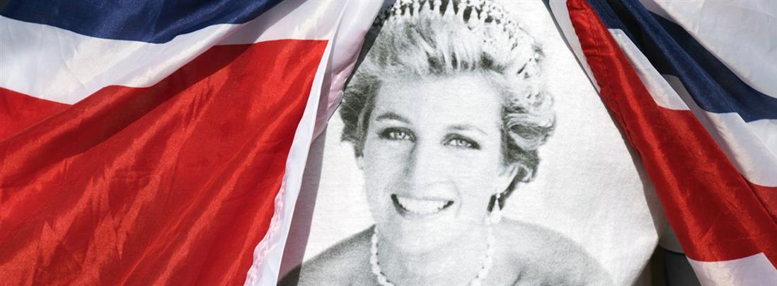 Πριγκίπισσα Νταϊάνα: Ο γάμος με τον Κάρολο και το μοιραίο τροχαίο (εικόνες)