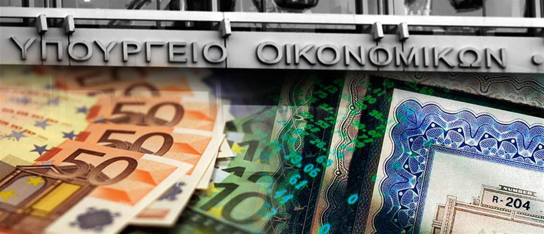 10ετές ομόλογο: Η Ελλάδα άντλησε 2,5 δις ευρώ