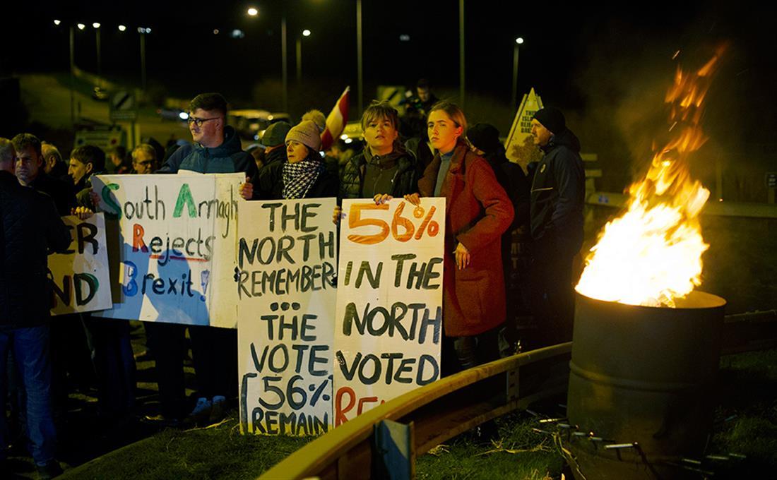 Διαδηλώσεις - Brexit - Ιρλανδία