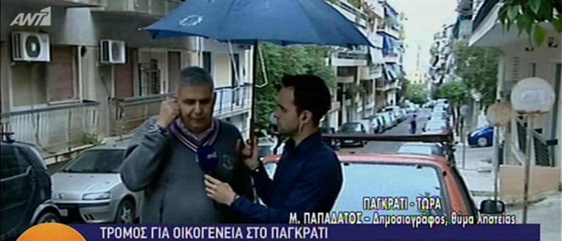 Καταγγελία στον ΑΝΤ1 για ληστεία με απαγωγή (βίντεο)