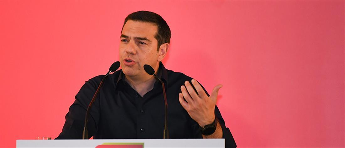 Τσίπρας: O λαός δεν θα επιτρέψει να γυρίσουμε στις μαύρες μέρες του ΔΝΤ
