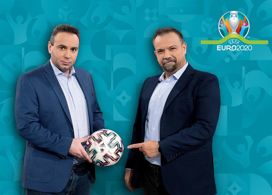 EURO 2020 - ΑΝΤ1