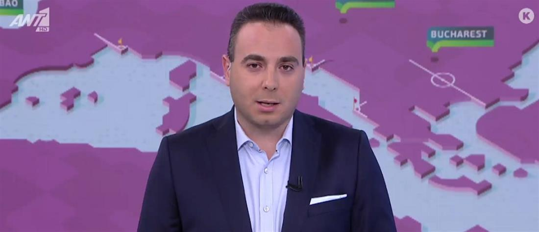EURO 2020 στον ΑΝΤ1: η κλήρωση για τους ομίλους