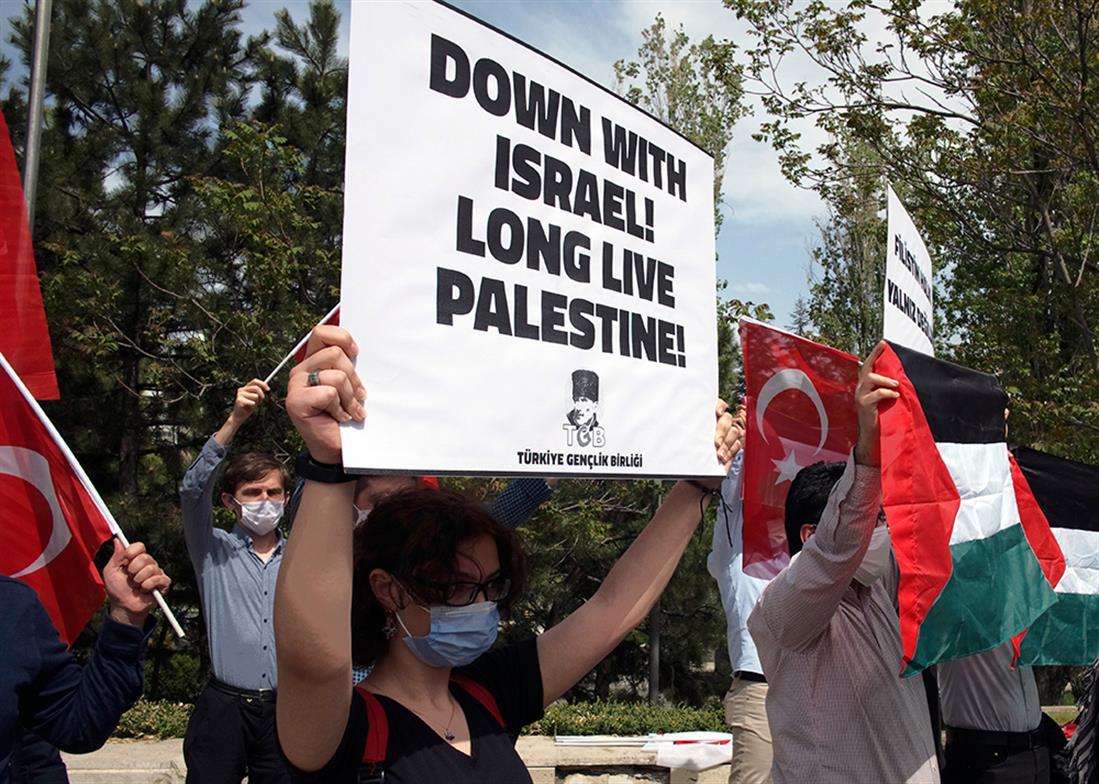 Τουρκία - Διαδηλώσεις - Ισραήλ