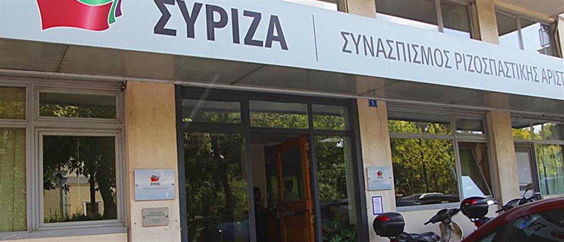 ΣΥΡΙΖΑ - Γραφεία