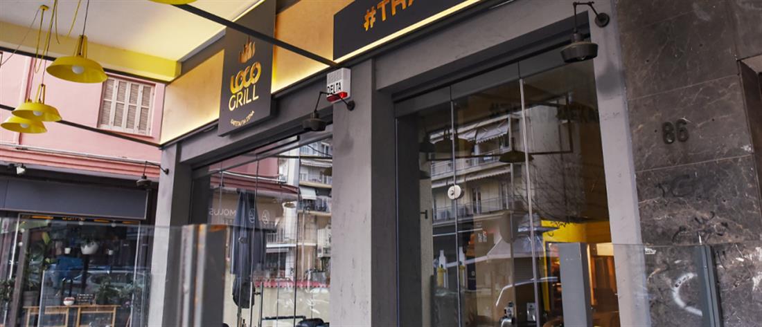 Δολοφονία στην Θεσσαλονίκη: Συγκλόνισε η χήρα του ιδιοκτήτη ψητοπωλείου