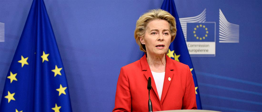 AP - Σύνοδος Κορυφής - Βέλγιο - Ούρσουλα φον ντερ Λάιεν