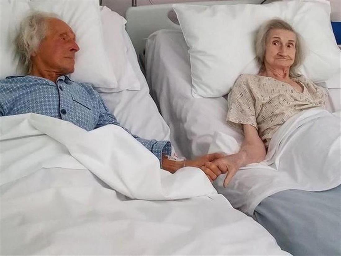 Βρετανία - ζευγάρι - 62χρόνια παντρεμένοι