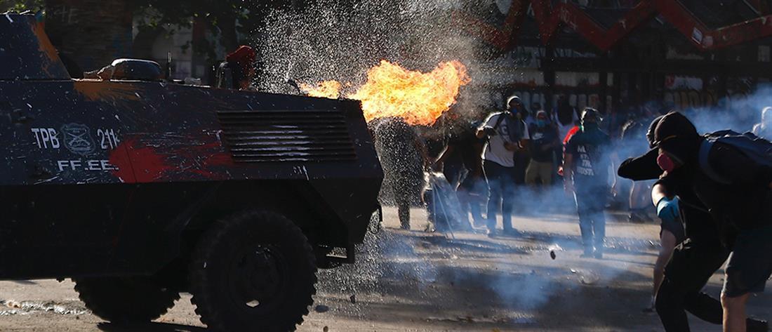 Νέος γύρος βίαιων επεισοδίων στη Χιλή (βίντεο)