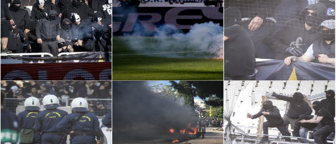 Νέα μέτρα για την βία στα γήπεδα
