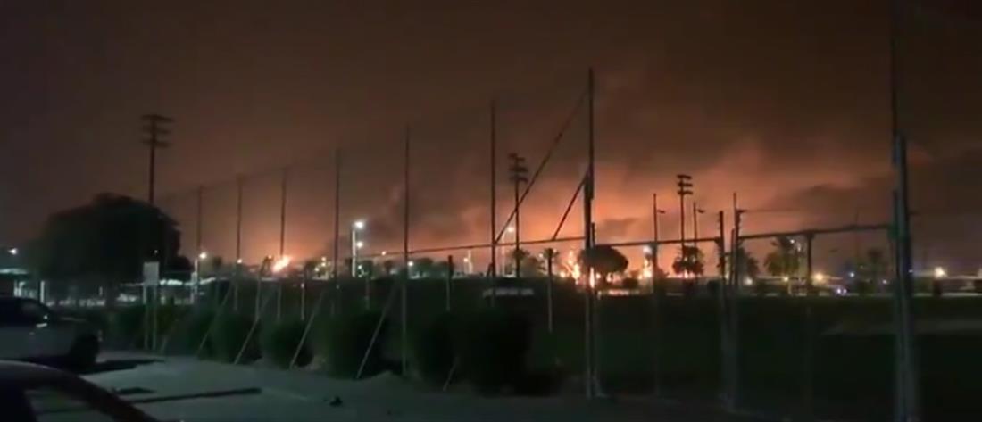 Επίθεση σε πετρελαϊκή εταιρεία στην Σαουδική Αραβία (βίντεο)