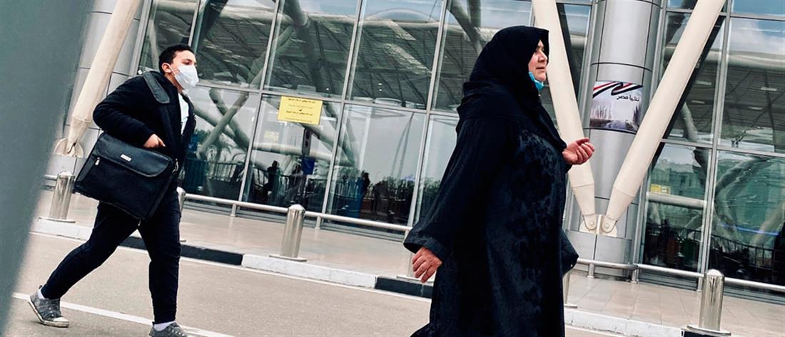 Κορονοϊός: εξάπλωση της επιδημίας στην Αίγυπτο