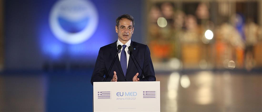 Μητσοτάκης σε EUMED 9: Θεμελιώδης προτεραιότητα η ασφάλεια με βάση το διεθνές δίκαιο