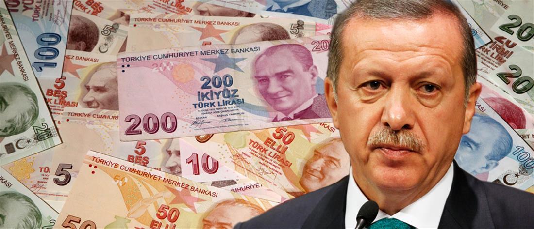 Τέλος ο δανεισμός στην Τουρκία από την Ευρωπαϊκή Τράπεζα Επενδύσεων