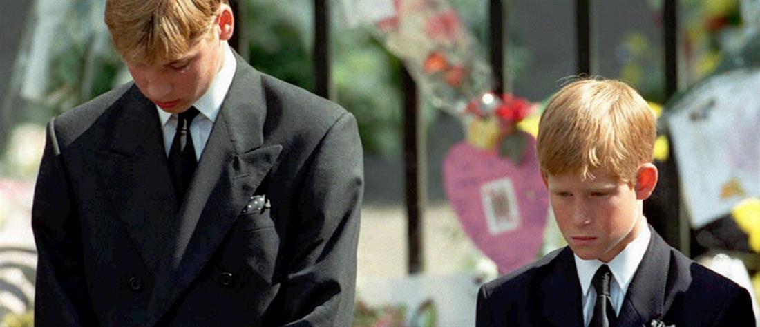 Πρίγκιπας Χάρι: πλάνα από την κηδεία της Νταϊάνα στο ντοκιμαντέρ της Όπρα Γουίνφρεϊ