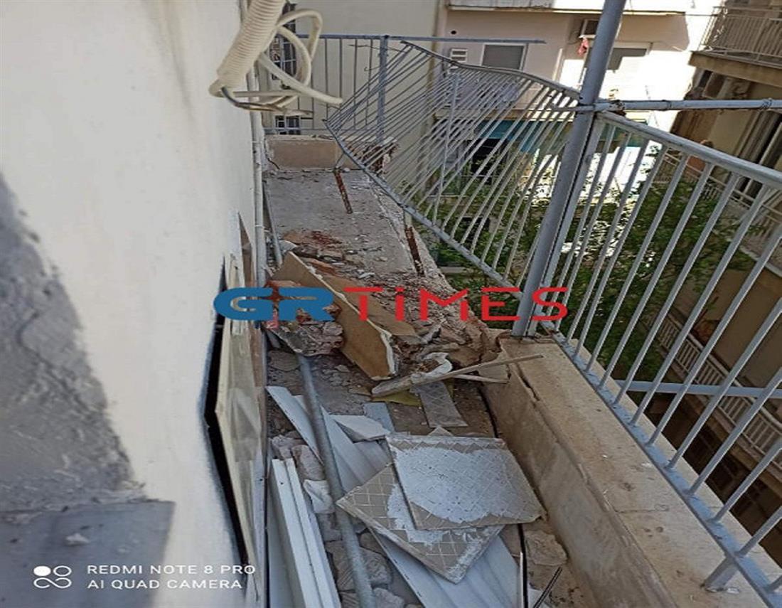 Θεσσαλονίκη - έκρηξη - γκαζάκι - διαμέρισμα