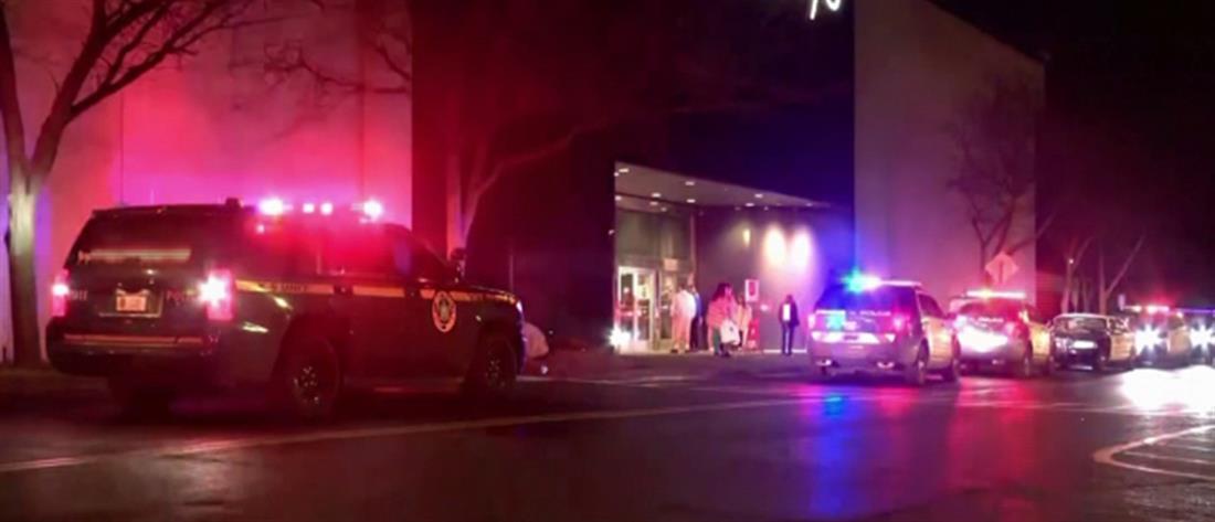 Black Friday: Πυροβολισμός σε εμπορικό κέντρο των ΗΠΑ
