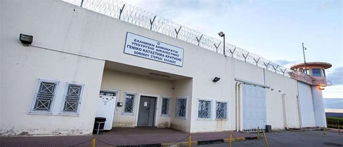 Δομοκός: Έδειραν τον Γιάννη Δημητράκη μέσα στη φυλακή
