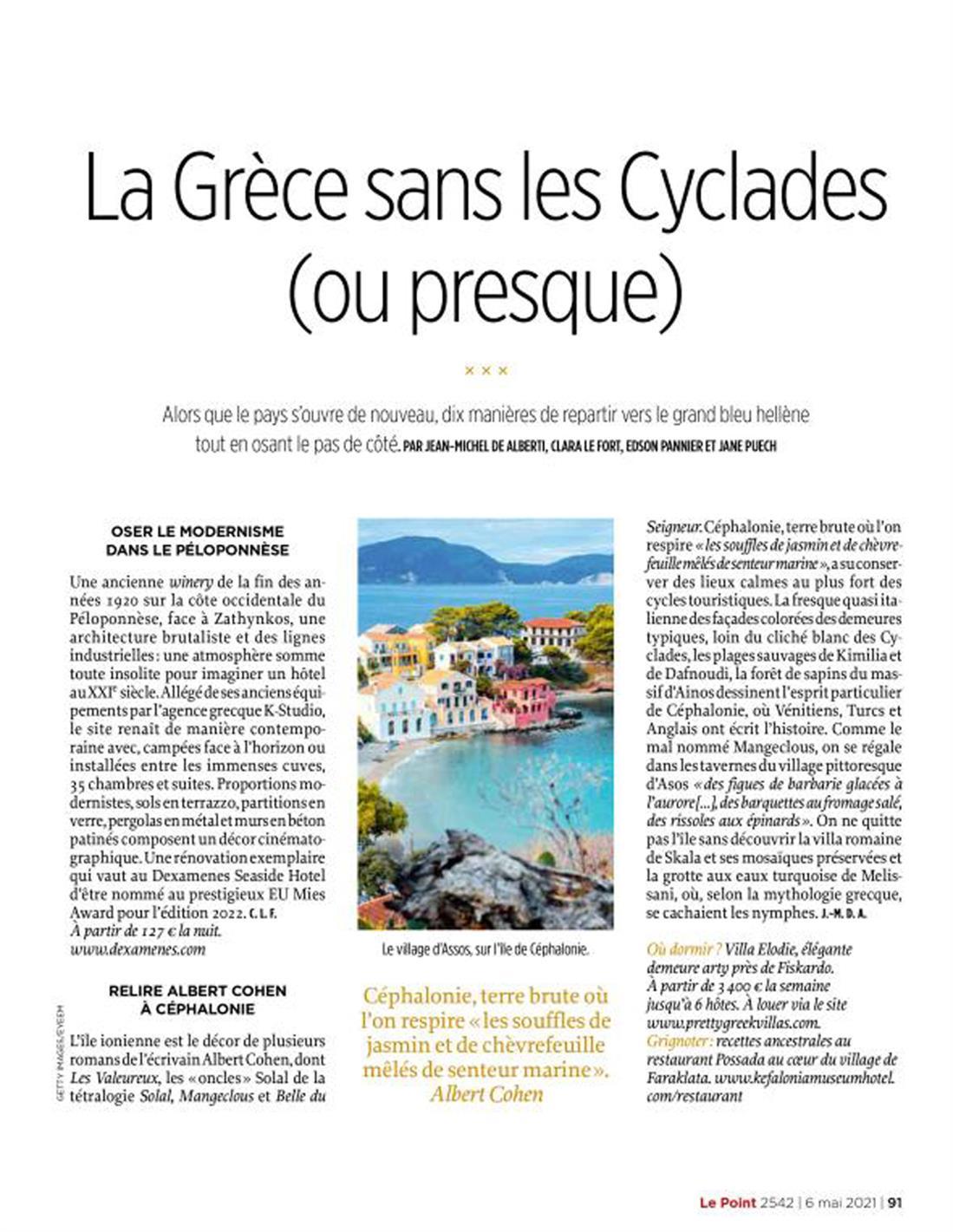 γαλλικό περιοδικό - Le Point -  Ελλάδα