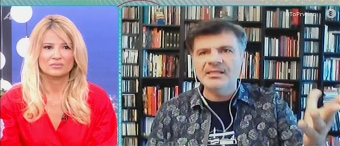 """Φοίβος Δεληβοριάς κατά Κούγια: από σήμερα δηλώνω """"επαγγελματίας ομοφυλόφιλος"""" (βίντεο)"""