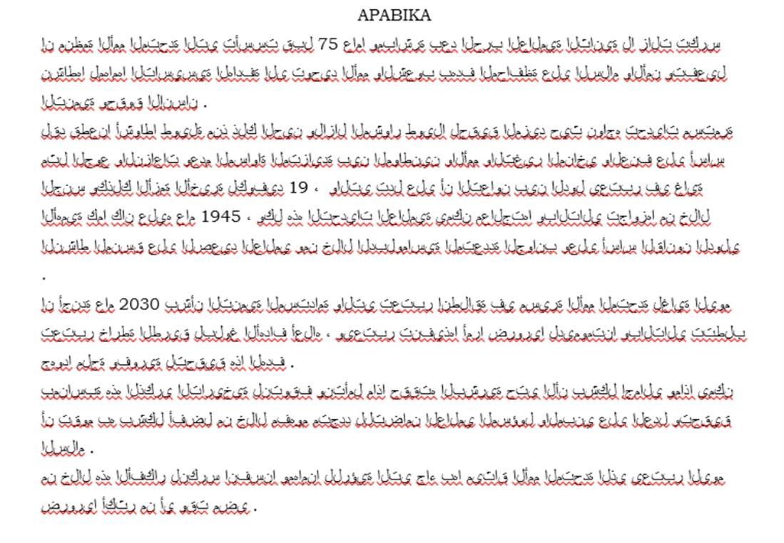 Σακελλαροπούλου - ΟΗΕ - 75 χρόνια - Αραβικα